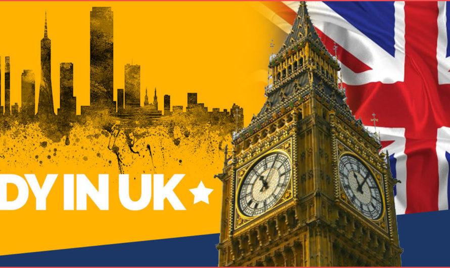اسهل جامعات بريطانيا : تعرف على 7 من أفضل وأسهل الجامعات في بريطانيا