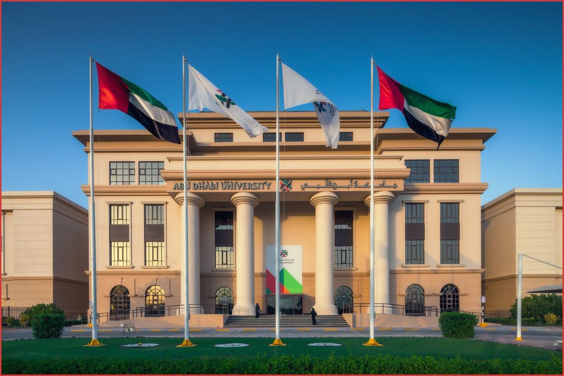 جامعة ابو ظبي .. ماذا تعرف عن منح جامعة ابو ظبي للطلبة الدوليين ؟؟