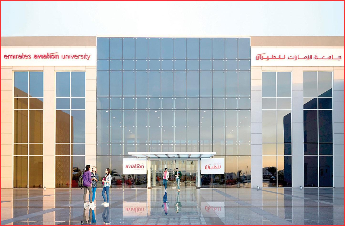 جامعة الامارات للطيران .. كل ما تود معرفته عن شروط القبول بالجامعة
