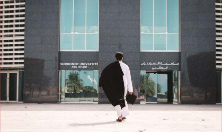جامعة السوربون ابو ظبي