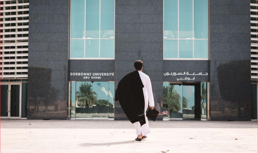 جامعة السوربون ابوظبي .. ما هي الأوراق المطلوبة للتسجيل بالجامعة؟