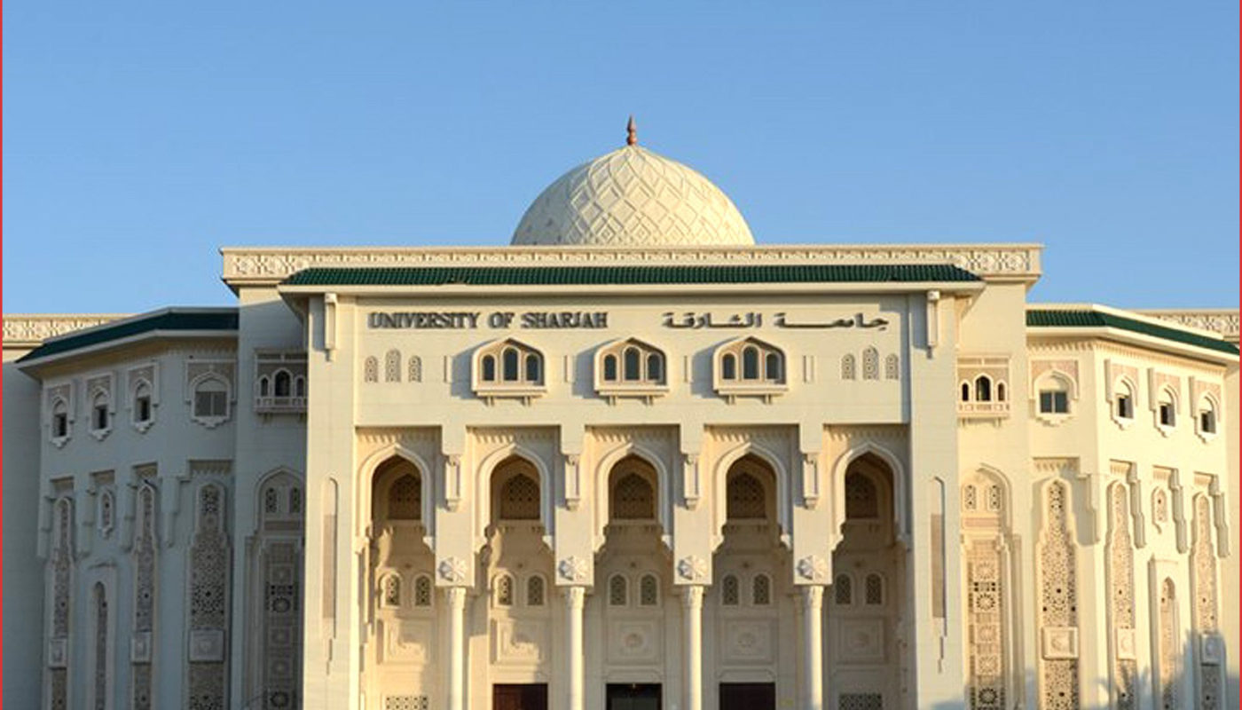 جامعة الشارقة .. تعرف على شروط القبول وتكاليف الدراسة بالجامعة