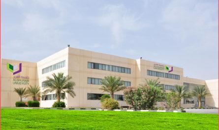 جامعة الغرير .. تعرف على شروط التسجيل وتكاليف الدراسة بالجامعة