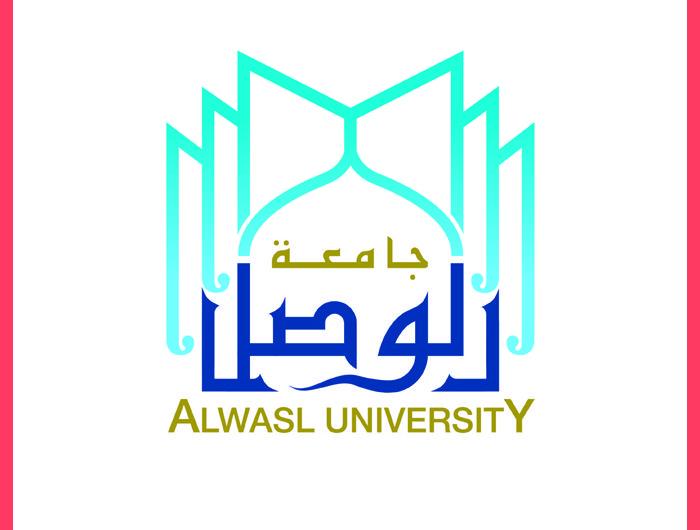 جامعة الوصل دبي .. تعرف على شروط القبول وما هي الأوراق المطلوبة للتقديم