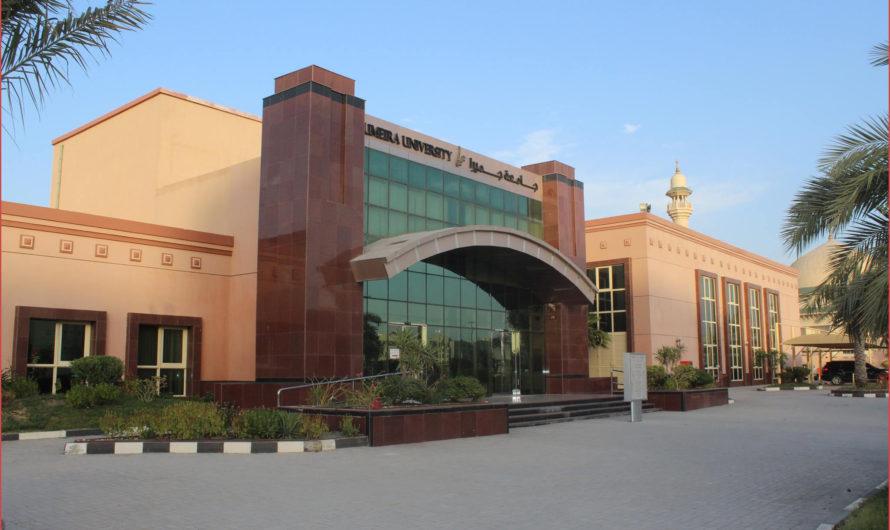 جامعة جميرا .. لماذا يتجه الطلاب الدوليين للدراسة في جامعة جميرا؟