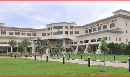 جامعة رأس الخيمة للطب والعلوم الصحية تعرف على تكاليف الدراسة وشروط القبول بالجامعة