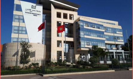 جامعة محمد الخامس عجمان .. تعرف على شروط القبول لكل من (البكالوريوس - الماجستير - الدكتوراة)