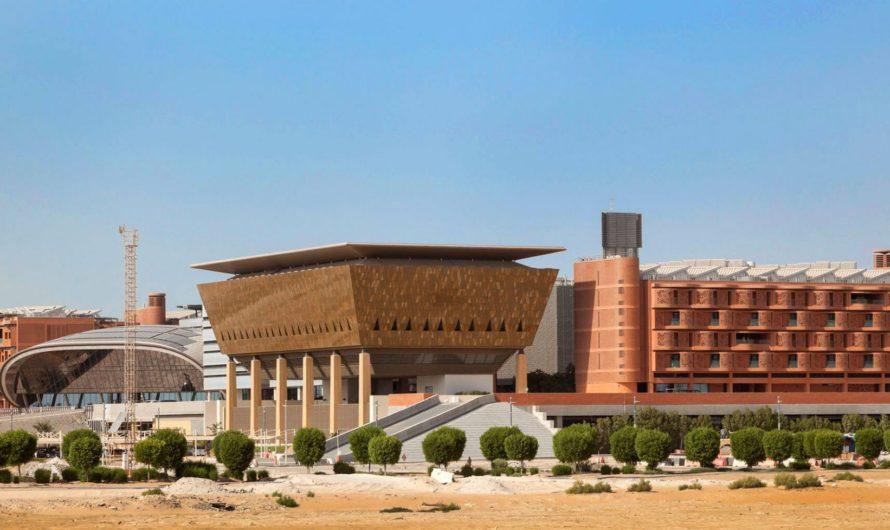 جامعة محمد بن زايد للذكاء الاصطناعي .. تعرف على شروط المنحة للماجستير والدكتوراة