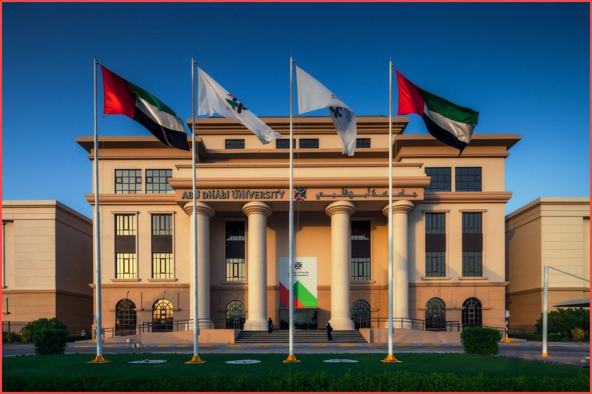 وزارة التعليم العالي الجامعات المعترف بها في الخارج