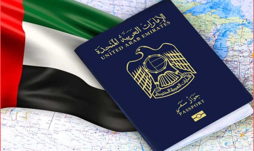 طرق الاستعلام عن تاشيرة عمل الامارات برقم الجواز