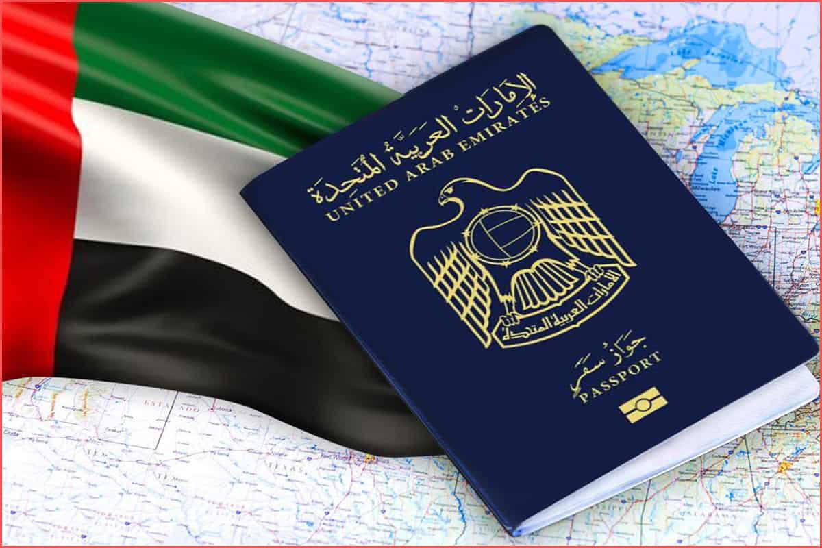 الاستعلام عن تاشيرة عمل الامارات برقم الجواز