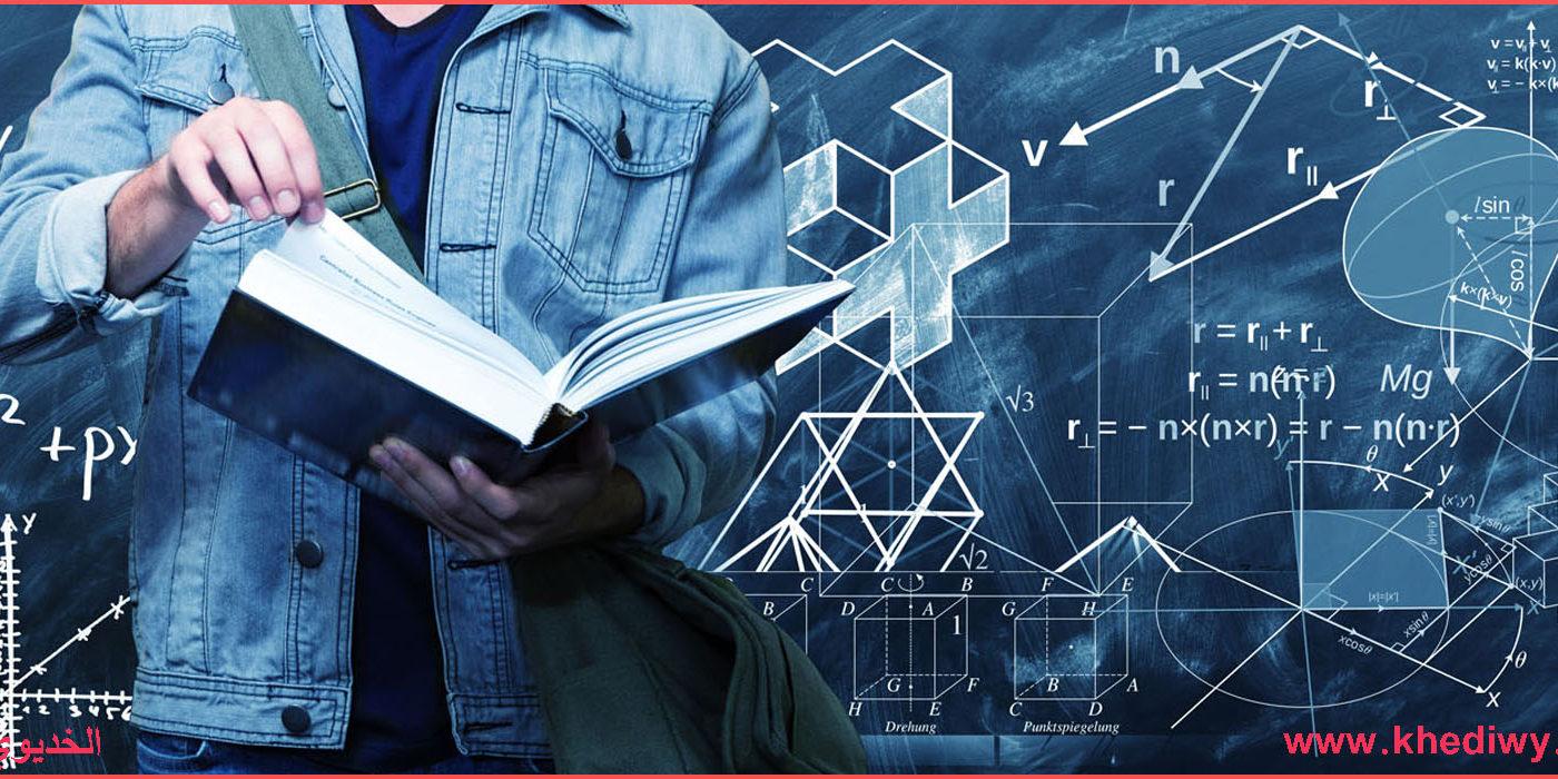 الجامعات الحكومية في الامارات .. لماذا تعد جامعات الإمارات من أفضل الجامعات في المنطقة العربية؟