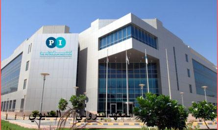 المعهد البترولي .. تعرف على 6 من معايير القبول في المعهد البترولي