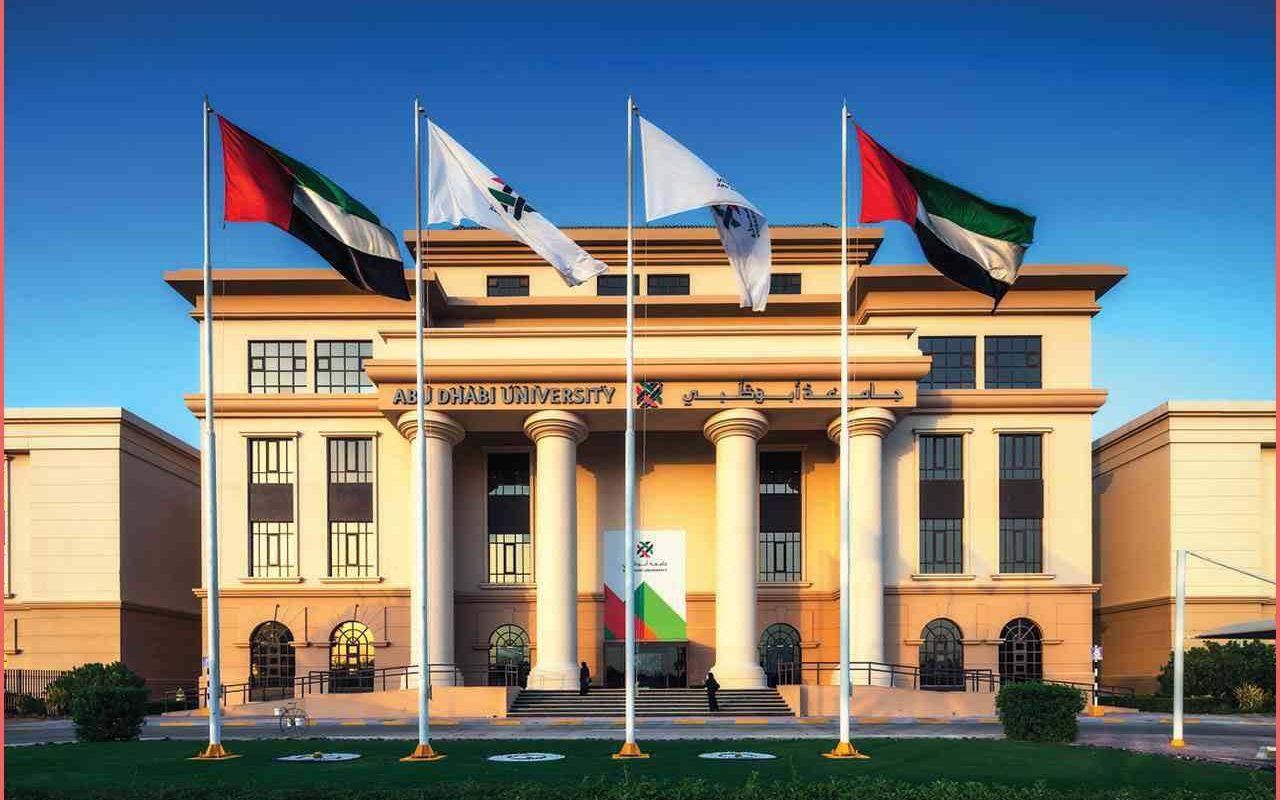 تخصصات جامعة ابوظبي