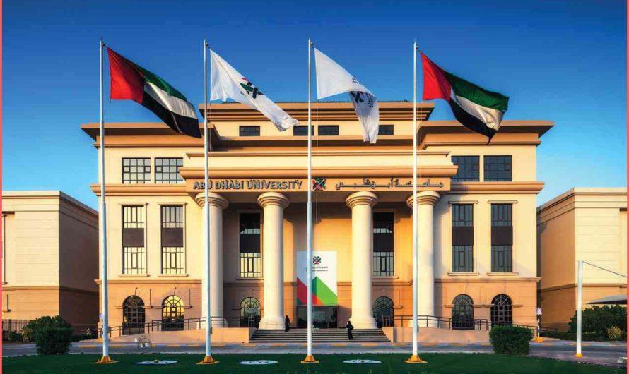 تخصصات جامعة ابوظبي .. تعرف على الرسوم الدراسية لجميع تخصصات جامعة ابوظبي