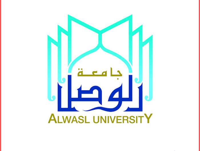تخصصات جامعة الوصل دبي .. ما هي الأوراق الرسمية والمستندات المطلوبة عند التسجيل ؟؟