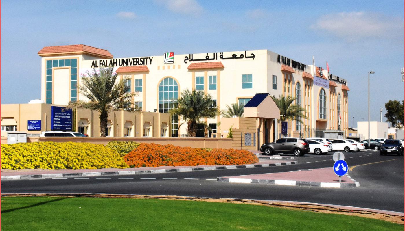 جامعة الفلاح دبي .. تعرف على شروط الالتحاق ورسوم الدراسة بالجامعة
