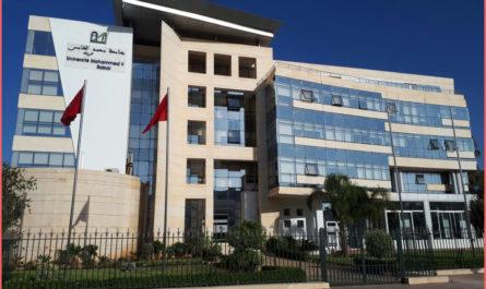 جامعة محمد الخامس أكدال .. كل ما تود معرفته عن شروط التسجيل ورسوم الدراسة بالجامعة
