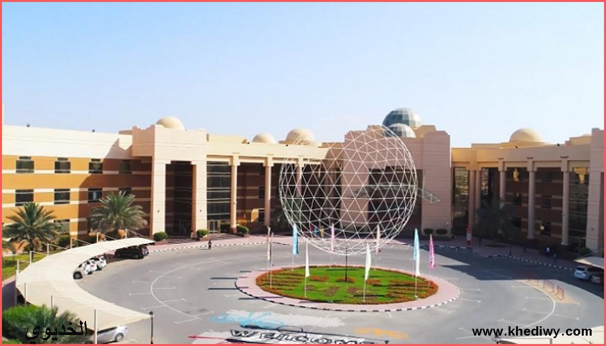 رقم جامعة عجمان .. تعرف على رسوم وتكاليف الدراسة بالجامعة ؟؟