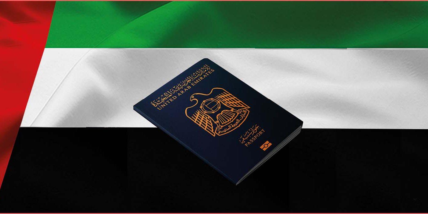 سعر تاشيرة الامارات للمقيمين بالسعودية