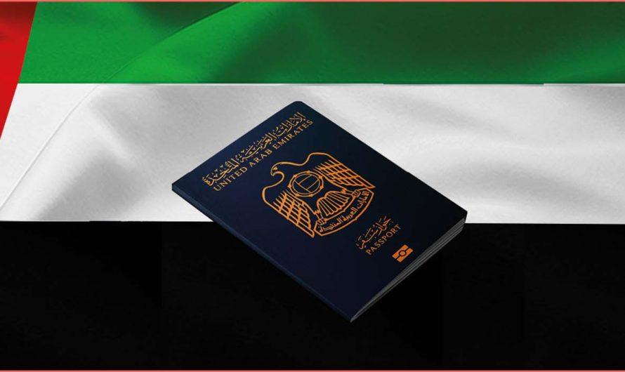 ما هو سعر تاشيرة الامارات للمقيمين بالسعودية ؟؟