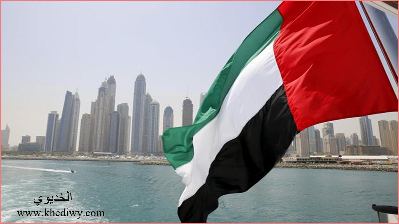 فيزا الامارات للمصريين 2020/ 2021 تعرف على أهم متطلبات السفر إلى الإمارات