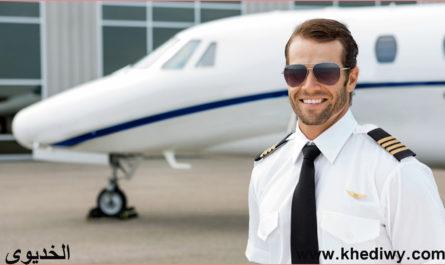 كلية الامارات للطيران .. ما هي متطلبات الالتحاق بكلية الامارات للطيران؟