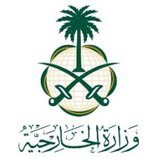 آخر أخبار الزيارة العائلية في السعودية