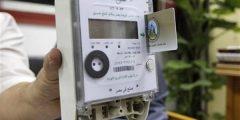 طريقة الاستعلام عن فاتورة الكهرباء برقم العداد فاتورة الكهرباء شمال الدلتا