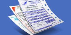 الاستعلام عن فاتورة الكهرباء جنوب الدلتا تعرف على خطوات الاستعلام وطرق السداد