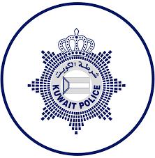 خدمات وزارة الداخلية وكيفية الاستعلام