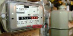 هل ترغب في معرفة فاتورة الغاز الطبيعى ؟! اليك خطوات الاستفسار عن فاتورة الغاز وكيفية السداد