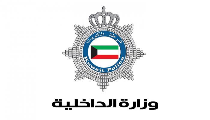 وزارة الداخلية الاستعلام الشخصى