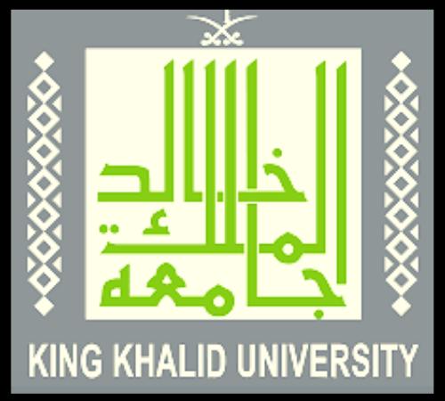 اعلانات جامعة الملك خالد
