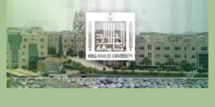 جامعة الملك خالد التسجيل المباشر موعد التسجيل في جامعة خالد
