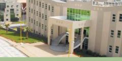 جامعة الملك خالد الدراسات العليا مدفوعة الرسوم