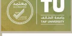 عمادة البحث العلمي جامعة القصيم خطة البحث جامعة القصيم